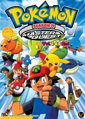 >Pokemon โปเกม่อนภาค 5 master quest