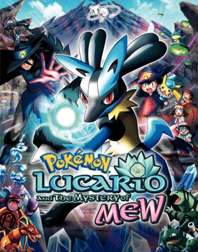 >Pokemon The Movie 8 โปเกม่อน เดอะมูฟวี่ 8 มิวและอัศวินคลื่นพลัง