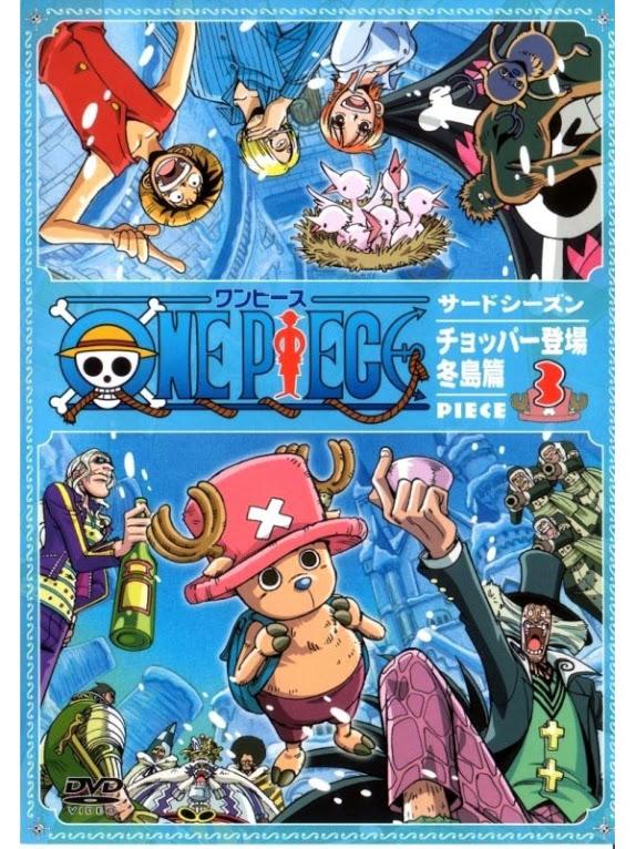 >วันพีช One Piece ภาค 3 ช็อปเปอร์แห่งเกาะหิมะ ตอนที่ 77-92 พากย์ไทย