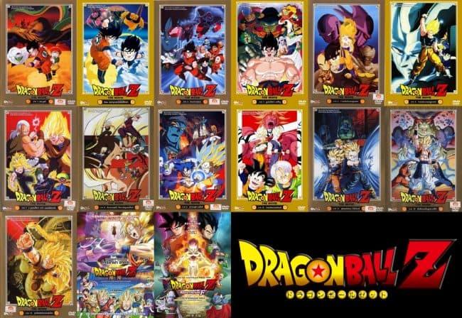 >Dragonball the movie 15 Resurrection F ดราก้อนบอล Z ตอน การคืนชีพของฟรีเซอร์ [พากย์ไทย]