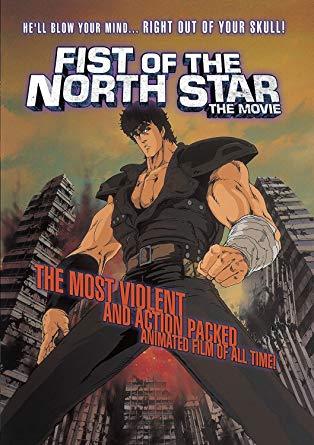 >Fist of the North Star ฤทธิ์หมัดดาวเหนือ เดอะมูฟวี่ ตำนานราโอ พากย์ไทย