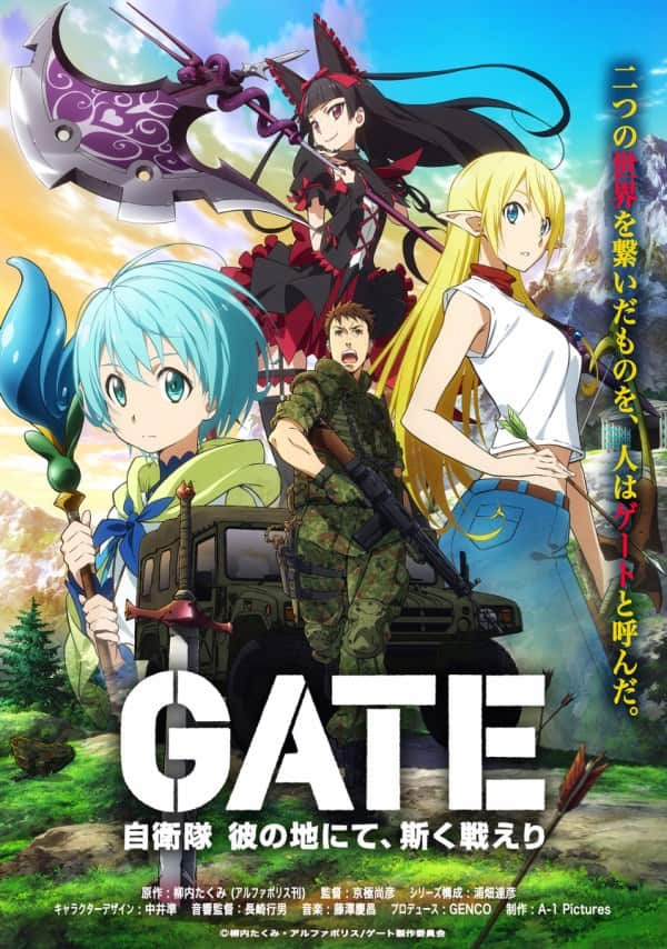 >GATE Jieitai Kanochi nite Kaku Tatakeri ตอนที่ 1-24 ซับไทย