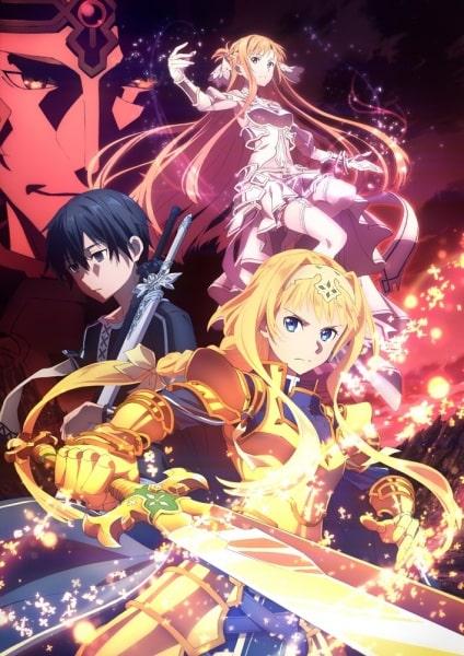 >Sword Art Online Alicization: War of underworld ซอร์ดอาร์ตออนไลน์ ตอนที่ 1-12 ซับไทย