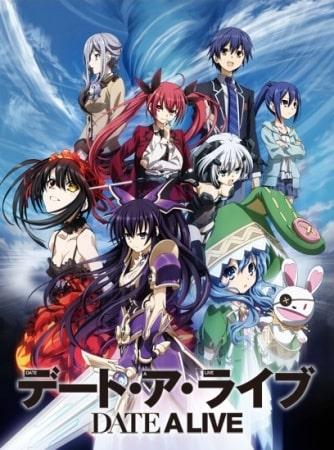 >Date A Live พิชิตรัก พิทักษ์โลก ภาค1 ตอนที่ 1-12+OVA พากย์ไทย