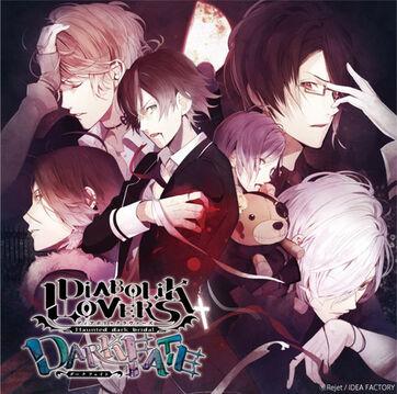 >Diabolik Lovers More Blood รักซาดิสม์ของเหล่าแวมไพร์ ภาค2 ตอนที่ 1-12 ซับไทย