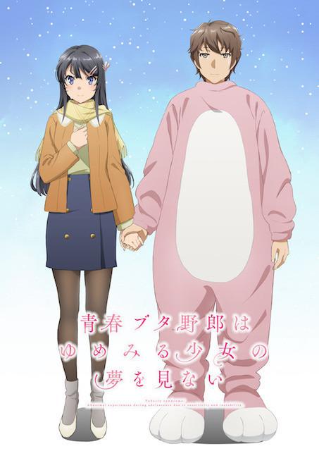 >Seishun Buta Yarou wa Yumemiru Shoujo no Yume wo Minai - The Movie ซับไทย