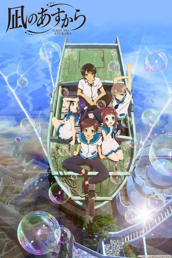 >Nagi no Asukara ตอนที่ 1-26 ซับไทย