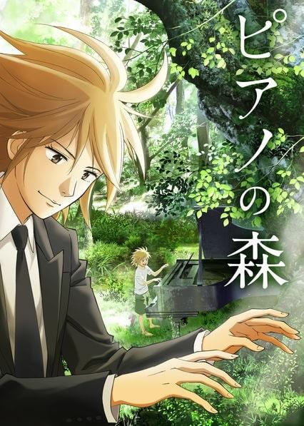 >Piano no Mori (TV) ภาค1 ตอนที่ 1-12 ซับไทย