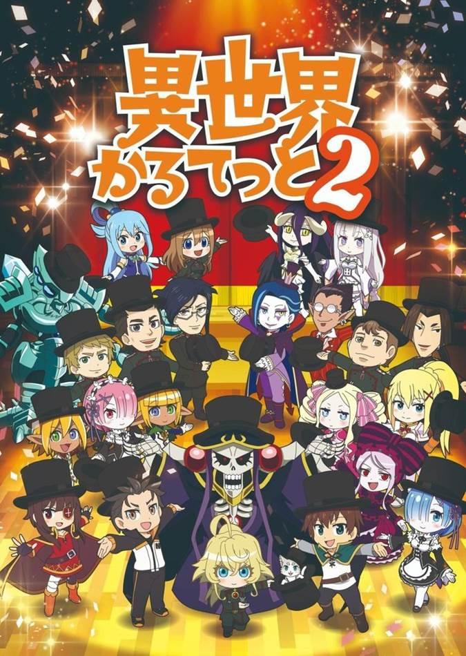 >Isekai Quartet 2 รวมมิตรกาวต่างโลก ภาค2 ตอนที่ 1-12 ซับไทย