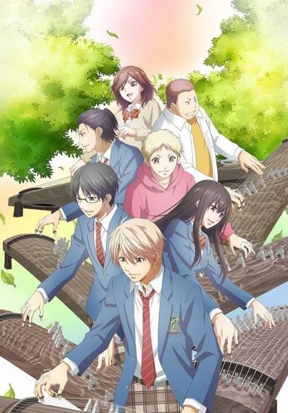 >Kono Oto Tomare! 2nd Season ภาค2 ตอนที่ 1-13 ซับไทย
