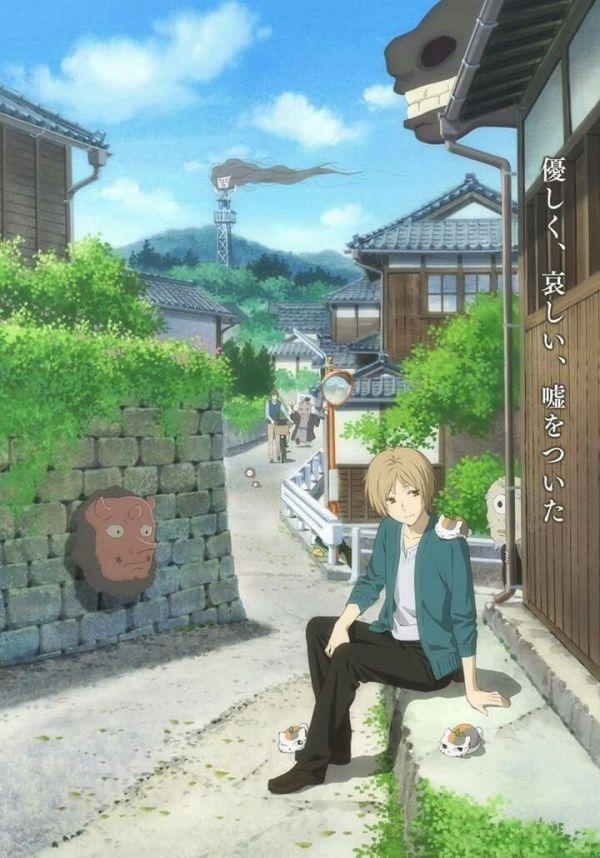 >Natsume Yuujinchou Movie: Utsusemi ni Musubu นัตสึเมะกับบันทึกพิศวง เดอะมูฟวี่ ซับไทย