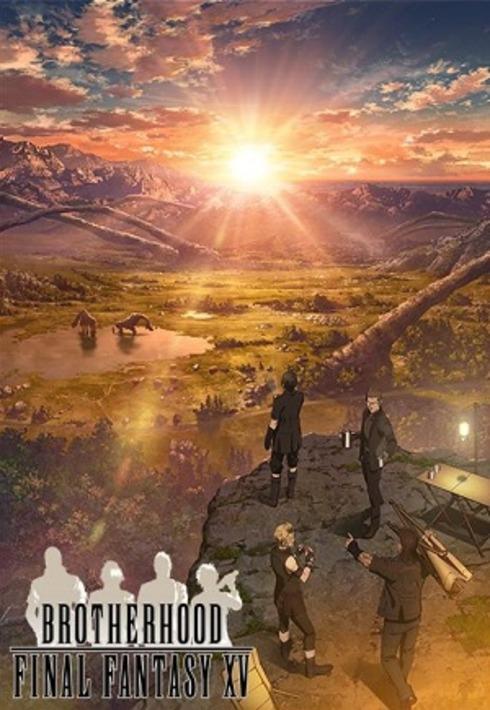 >Brotherhood Final Fantasy XV ตอนที่ 1-5 ซับไทย