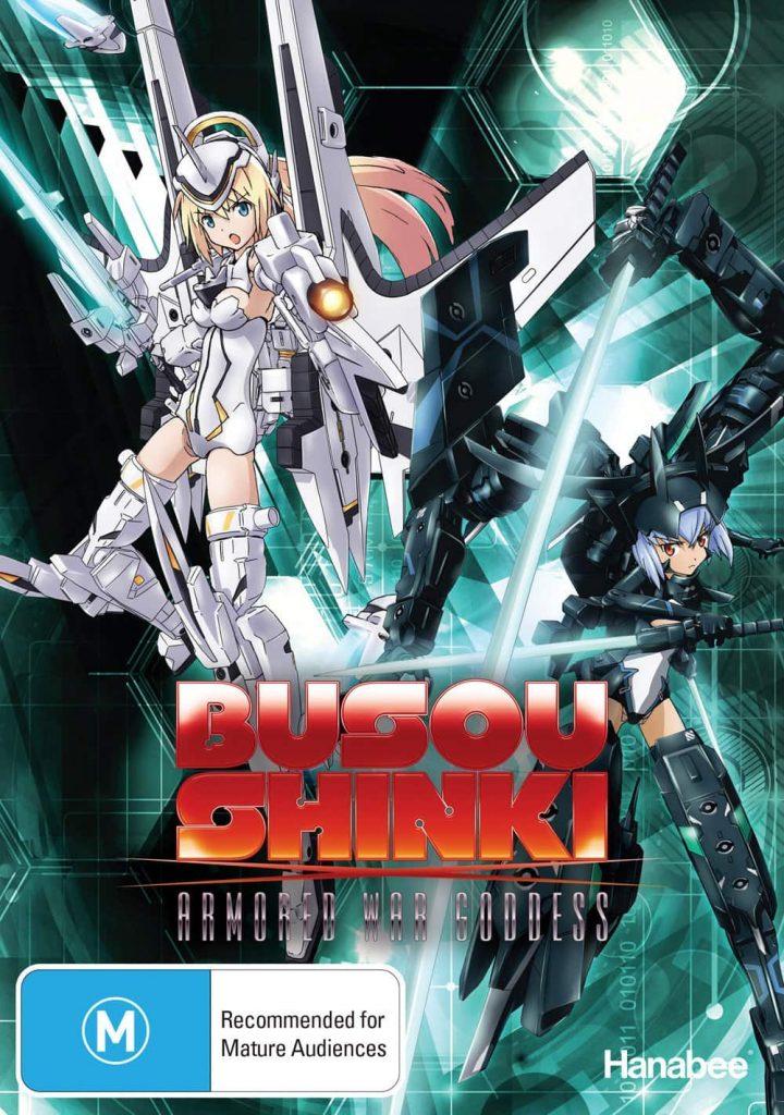>Busou Shinki หุ่นรบสาวโมเอะ ตอนที่ 1-12 OVA พากย์ไทย