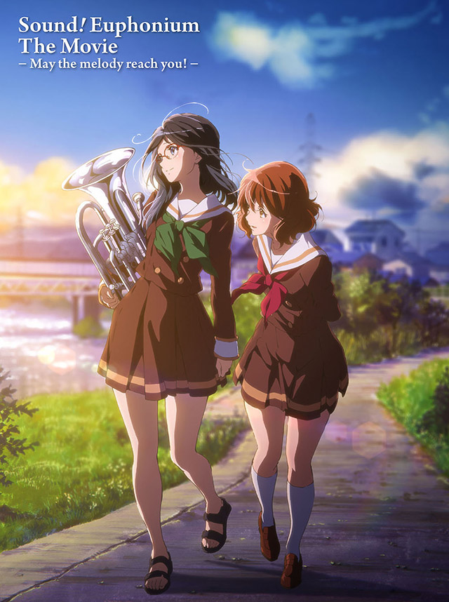>Hibike! Euphonium Movie 2 - Todoketai Melody (Movie) ซับไทย