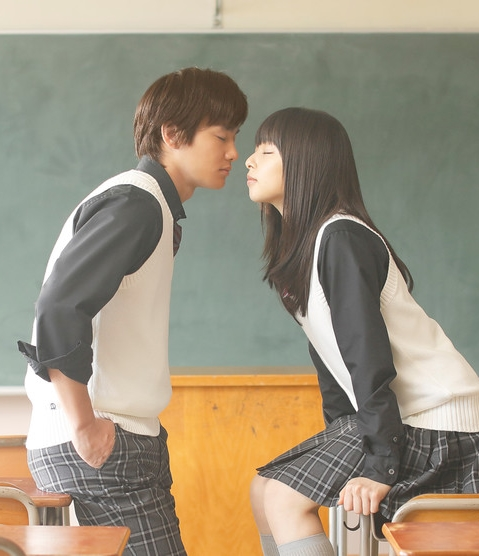 I-Give-My-First-Love-to-You-(2019)-Japanese-Drama-(หนัง-ซีรีย์)-ซับไทย