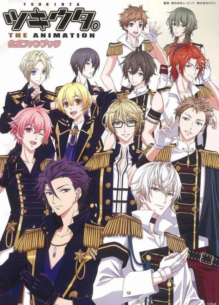 >Tsukiuta The Animation ตอนที่ 1-13 ซับไทย