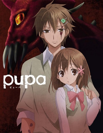 >Pupa น้องสาวผม เป็นปีศาจกินคน ตอนที่ 1-12 ซับไทย