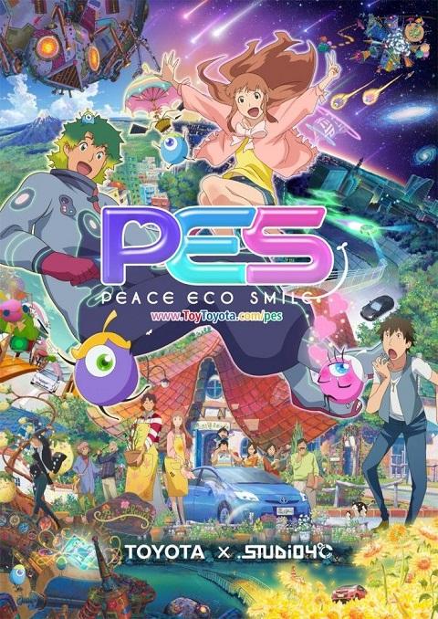 >Peace Eco Smiles เปสึ ตอนที่ 1-7 ซับไทย