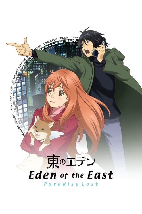 >Eden of the East TheMovie II - Paradise Lost : อีเดน ออฟ ดิ อีสท์ เดอะมูฟวี่2 พาราไดซ์ ลอสท์ พากย์ไทย