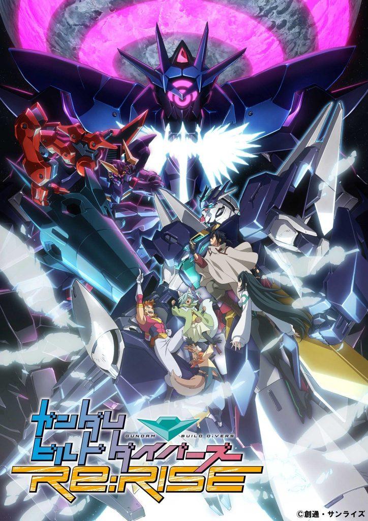 >Gundam Build Divers ReRise 2nd Season ตอนที่ 1-13 ซับไทย