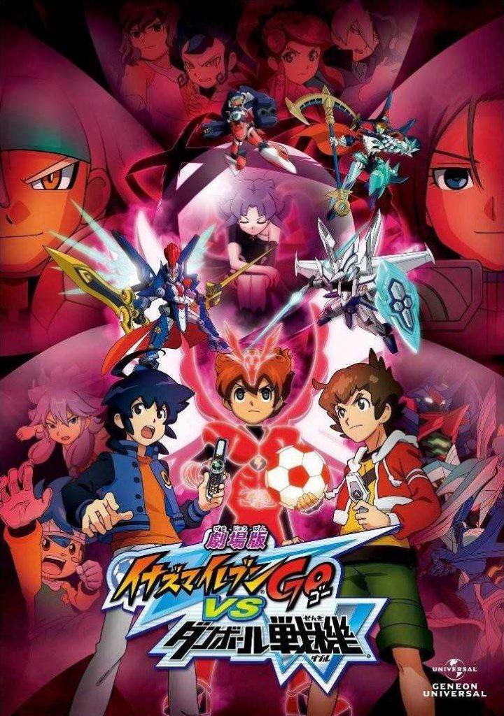 >Inazuma Eleven GO vs Danball W The Movie: อินาสึมะอีเลฟเวน GO VS ดันบอลเซนกิ W เดอะมูฟวี่ พากย์ไทย