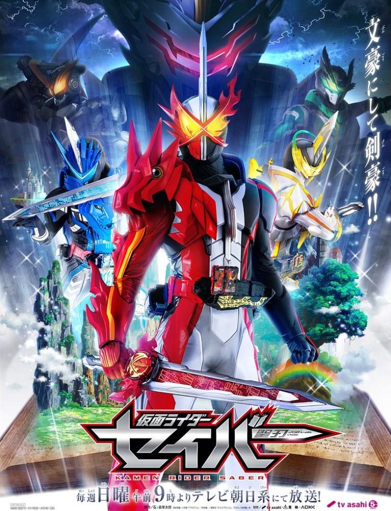 >Kamen Rider Saber คาเมนไรเดอร์เซเบอร์ ตอนที่ 1-43+SP ซับไทย