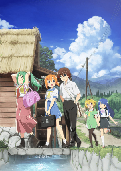>Higurashi no Naku Koro ni Gou (2020) แว่วเสียงเรไร ตอนที่ 1-24 ซับไทย