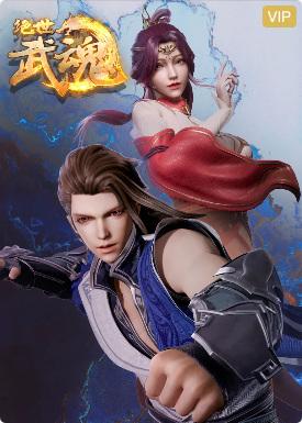 Jue-shi-wu-hun-มหาเทพวิญญาณยุทธ์-ซับไทย