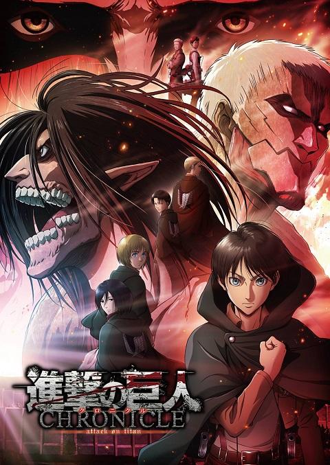 >Shingeki no Kyojin: Attack on Titan Chronicle The Movie เดอะมูฟวี่ ซับไทย