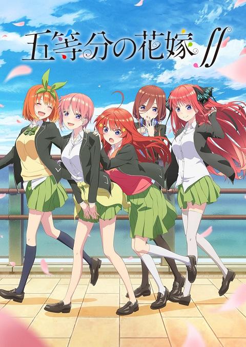 >5-Toubun no Hanayome ∬ เจ้าสาวผมเป็นแฝด 5 ภาค 2 ตอนที่ 1-12 ซับไทย