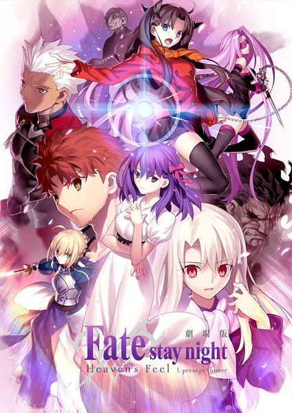>Fate stay night Movie: Heaven's Feel - I. Presage Flower (ภาค1) ซับไทย Movie