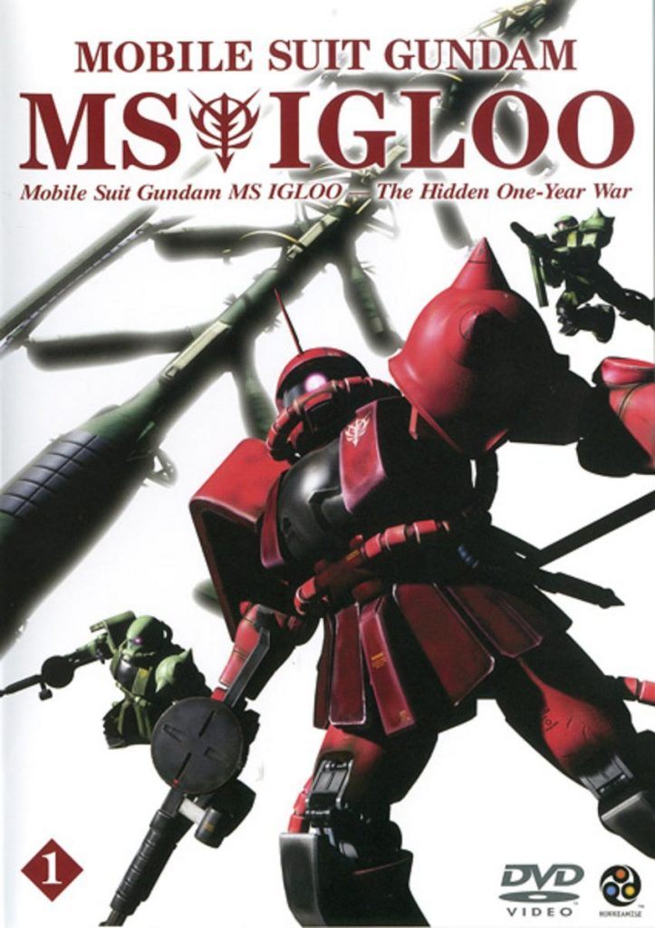 >Mobile Suit Gundam MS IGLOO - The Hidden One-Year War โมบิล สูท กันดั้ม เอ็มเอส อิกลู พากย์ไทย