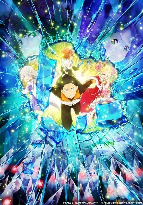 >Re:Zero kara Hajimeru Isekai Seikatsu 2nd Season Part 2 ตอนที่ 1-12 ซับไทย