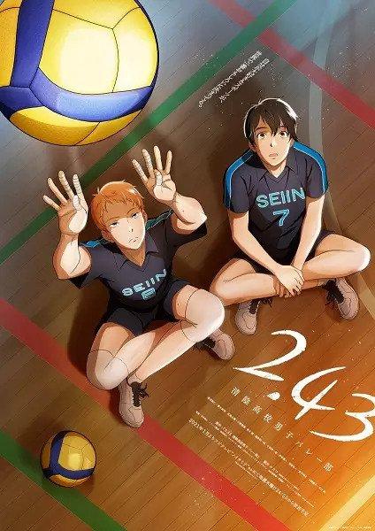 >2.43 Seiin Koukou Danshi Volley-bu ตอนที่ 1-12 ซับไทย