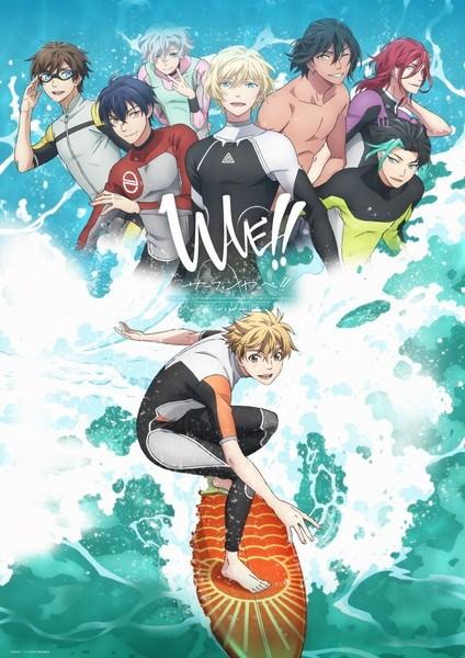 >Wave!! Surfing Yappe!! ตอนที่ 1-12 ซับไทย