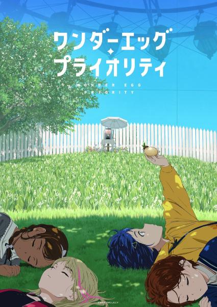 >Wonder Egg Priority ตอนที่ 1-12+OVA ซับไทย