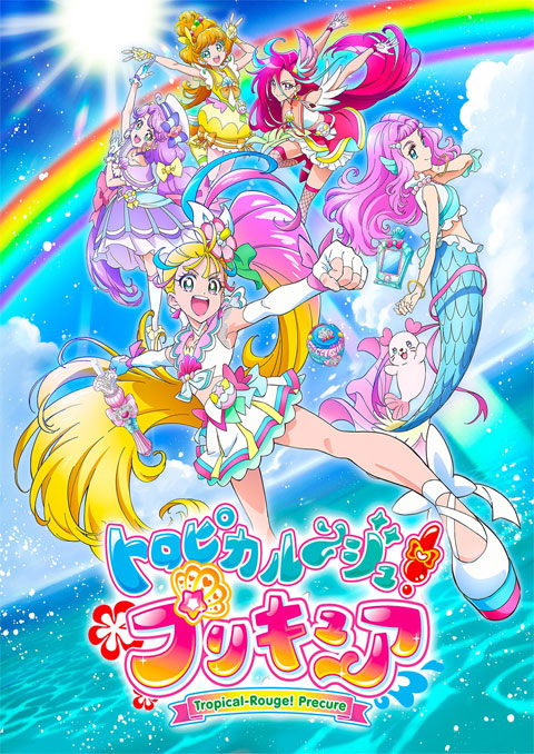 >Tropical-Rouge! Pretty Cure ตอนที่ 1-21 ซับไทย