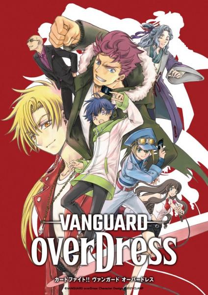 >Cardfight!! Vanguard overDress ตอนที่ 1-11 ซับไทย