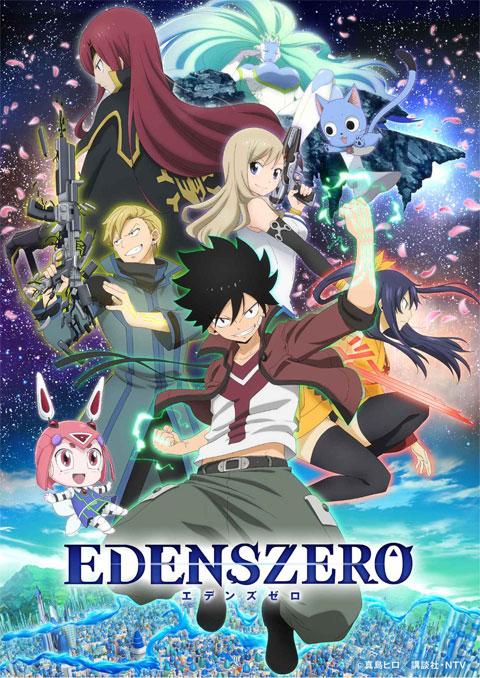 >Edens Zero เอเดนส์ซีโร่ ตอนที่ 1-25 ซับไทย