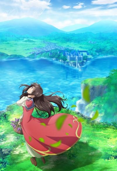 >Seijo no Maryoku wa Bannou Desu สตรีศักดิ์สิทธิ์อิทธิฤทธิ์สารพัดอย่าง ตอนที่ 1-12 ซับไทย
