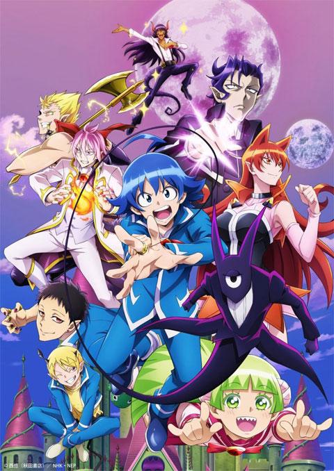 >Mairimashita! Iruma-kun 2nd Season อิรุมะคุงกับโรงเรียนปิศาจ ภาค2 ตอนที่ 1-21 ซับไทย