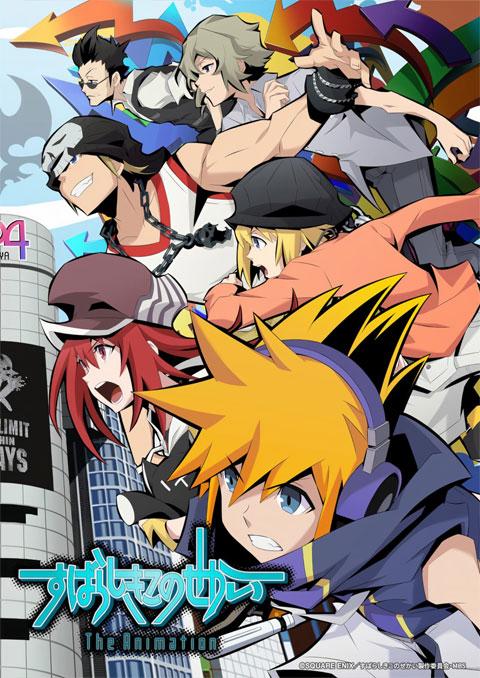 >Subarashiki Kono Sekai The Animation ตอนที่ 1-11 ซับไทย