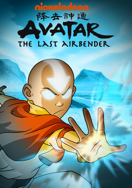 >Avatar The Last Airbender SS1 เณรน้อยเจ้าอภินิหาร ปี1 พากย์ไทย