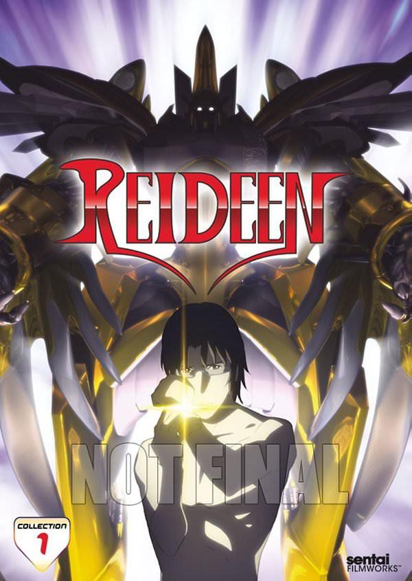 Reideen ตํานานผู้กล้าไรดีน พากย์ไทย
