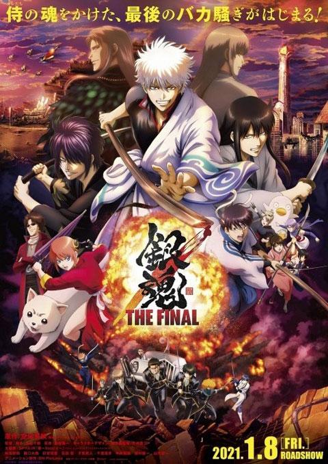 >Gintama : The Final Movie (2021) กินทามะ ปิดฉากกินทามะ เดอะมูฟวี่ ซับไทย