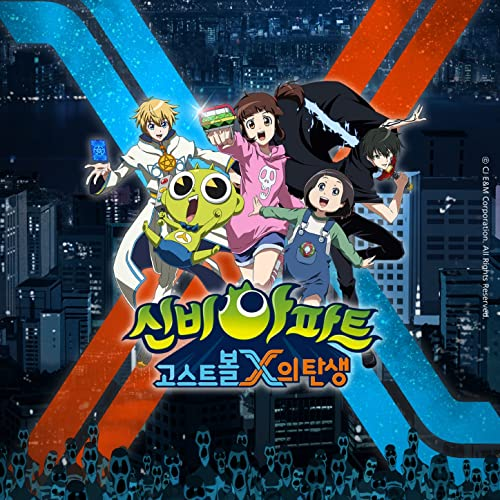 >Shinbi Apartment Ghost Ball Double X ชินบิ หอพักอลเวงโกสต์บอล ดับเบิ้ลเอ็กซ์ ตอนที่ 1-26 พากย์ไทย