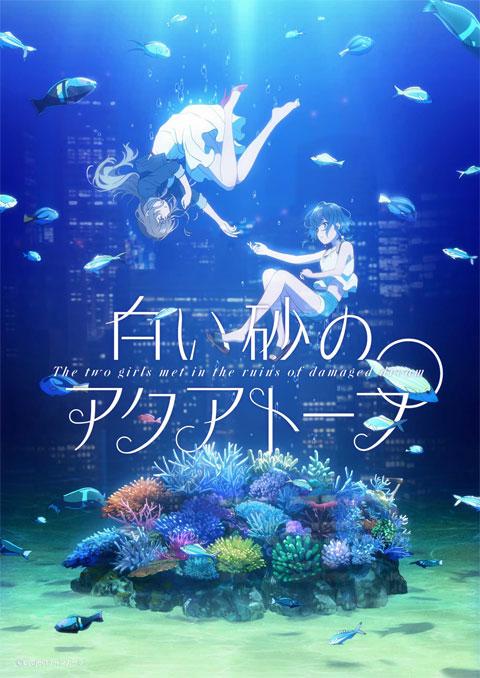 >Shiroi Suna no Aquatope อควาโทปแห่งทรายขาว ตอนที่ 1-15 ซับไทย