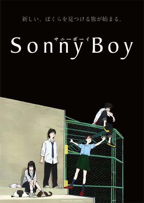 >Sonny Boy ซันนีบอย ตอนที่ 1-2 ซับไทย