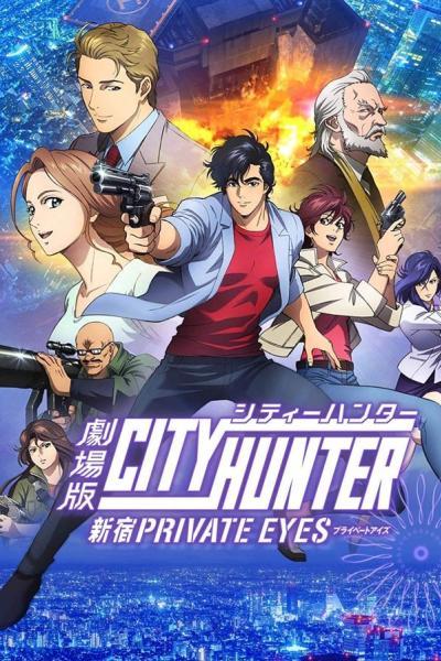 >City Hunter Shinjuku Private Eyes 2019 ซิตี้ฮันเตอร์ โคตรนักสืบชินจูกุบี๊ป พากย์ไทย