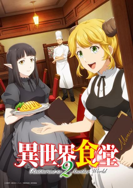>Isekai Shokudou 2 ร้านอาหารต่างโลก ภาค2 ตอนที่ 1-3 ซับไทย